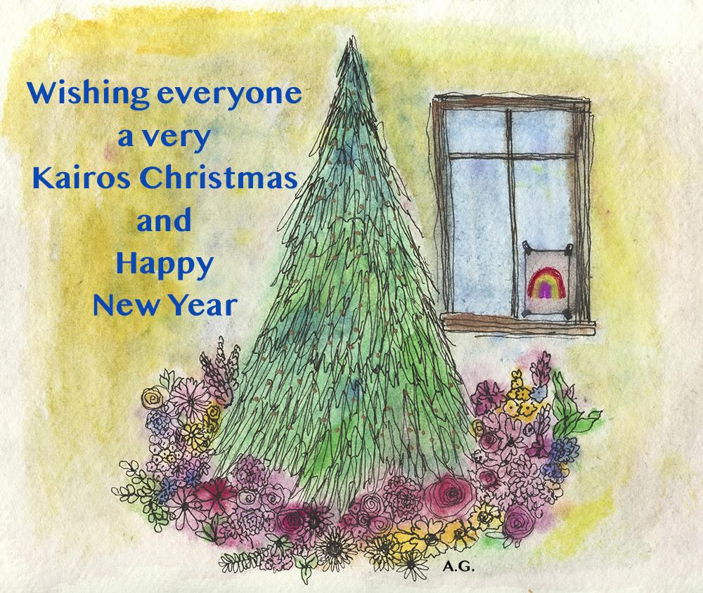 w3 2020 Kairos Christmas